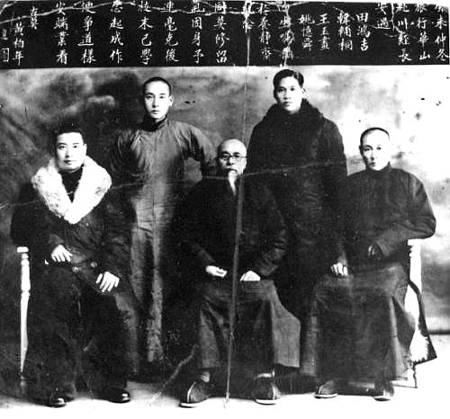 黄柏年与《龙形八卦掌》 (张永春《武魂》1995年2期)